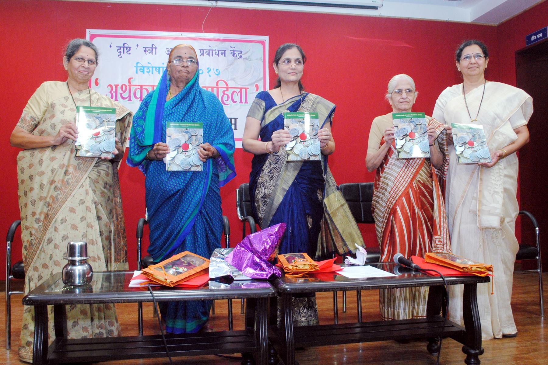 Mahi Vishwa Visheshank 20